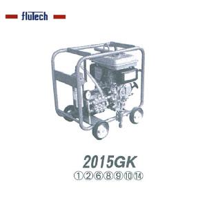 【フルテック】【代引不可】2015GK(20標)ガソリンエンジン 川水フィルター内蔵シリーズ  ※こちらの商品はメーカーより直送の為、代引き不可です。