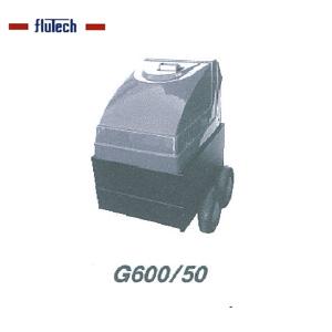 最も優遇 【フルテック】【代引不可】G600/50温水ユニット ※こちらの商品はメーカーより直送の為、代引き不可です。, きもの古都姫:6297a544 --- business.personalco5.dominiotemporario.com