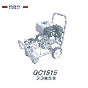 【個人宅配達不可】 【代引不可】 【フルテック】GC1515(10標)ガソリンエンジン コンパクトシリーズ  ※こちらの商品はメーカーより直送の為、代引き不可です。