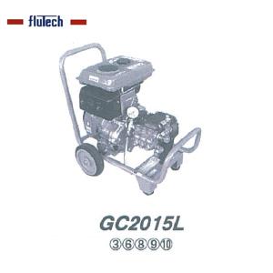 【個人宅配達不可】 【代引不可】 【フルテック】GC2015L(本体)ガソリンエンジン コンパクトシリーズ  ※こちらの商品はメーカーより直送の為、代引き不可です。