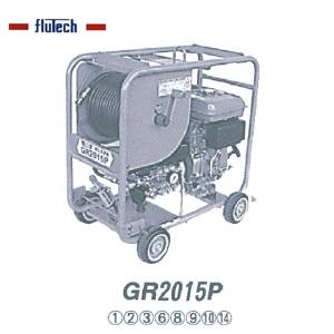 新発売の 【フルテック】【代引不可】GR2015P(10標)ガソリンエンジン リール内蔵シリーズ  ※こちらの商品はメーカーより直送の為、代引き不可です。, 訳あり商品:b6ec94c0 --- hortafacil.dominiotemporario.com