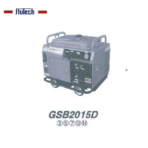 愛用  【フルテック】【代引不可】GSB2015D(20標)ガソリンエンジン 防音型シリーズ  ※こちらの商品はメーカーより直送の為、代引き不可です。, フーラストア:b844dbeb --- supercanaltv.zonalivresh.dominiotemporario.com