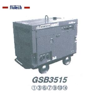 【フルテック】【代引不可】GSB3515(10標)ガソリンエンジン 防音型シリーズ  ※こちらの商品はメーカーより直送の為、代引き不可です。