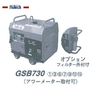 割引購入 【個人宅配達】 【】 【フルテック】GSB730(本体)ガソリンエンジン 防音型シリーズ  ※こちらの商品はメーカーより直送の為、きです。:テクノネットSHOP-DIY・工具
