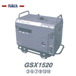 【個人宅配達不可】 【代引不可】 【フルテック】GSX1520(10標)ガソリンエンジン 防音型シリーズ  ※こちらの商品はメーカーより直送の為、代引き不可です。