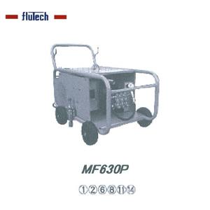 逆輸入 【フルテック】【代引不可】MF630P(本体)モーター移動型フレームシリーズ  ※こちらの商品はメーカーより直送の為、代引き不可です。, ウーマンリミックス:751569da --- construart30.dominiotemporario.com