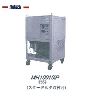 【激安大特価!】 【フルテック】【代引不可】MH10010iP(10標)モータータテ型シリーズ (三相200V) ※こちらの商品はメーカーより直送の為 (三相200V)、代引き不可です。, HEMP NAVI:b51571aa --- construart30.dominiotemporario.com
