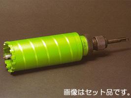 【IKEDA】(イケダ) [WMD029] ワンタッチマルチコアシリーズ スパイラルダイヤコア(乾式用) セット 29φ×150mm シャンクNO.1