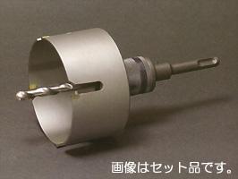 【IKEDA】(イケダ) [MMS130B] one putシャンクシリーズ M.M.Sホールソー ボディのみ 130φ×43mm