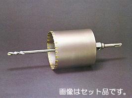 【IKEDA】(イケダ) [ALC220] ALCコア セット 220φ×100mm