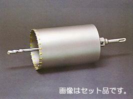 【IKEDA】(イケダ) [ALC270LB] ALCコア ロング ボディのみ 270φ×150mm