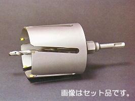 【IKEDA】(イケダ) [FRP050] FRP・木工用コア セット 50φ×95mm