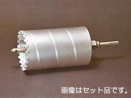 【IKEDA】(イケダ) [SD075] スパイラルダイヤコア (乾式用) セット 75φ×150mm
