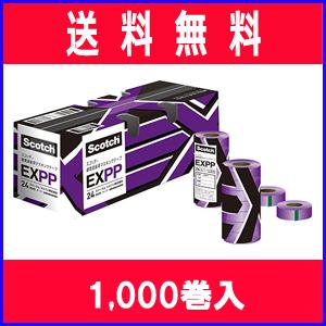 【個人宅配達不可】【代引不可】【まとめ買い】 3Mテープ EXPP12mm (建築塗装用)12mm×18m 大箱(1000巻入) シーリングテープ ※こちらの商品はメーカーより直送の為、代引き不可です。