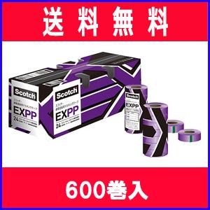 【個人宅配達不可】【代引不可】【まとめ買い】 3Mテープ EXPP20mm (建築塗装用)20mm×18m 大箱(600巻入) シーリングテープ ※こちらの商品はメーカーより直送の為、代引き不可です。