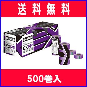 【個人宅配達不可】【代引不可】【まとめ買い】 3Mテープ EXPP24mm (建築塗装用)24mm×18m 大箱(500巻入) シーリングテープ ※こちらの商品はメーカーより直送の為、代引き不可です。