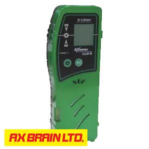★P10★ 【AX BRAIN】(アックスブレーン) LLG-6 グリーンレーザー AG用受光器