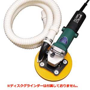 【友定建機】セーフティカバー 安全くん集塵タイプ TSA-150S