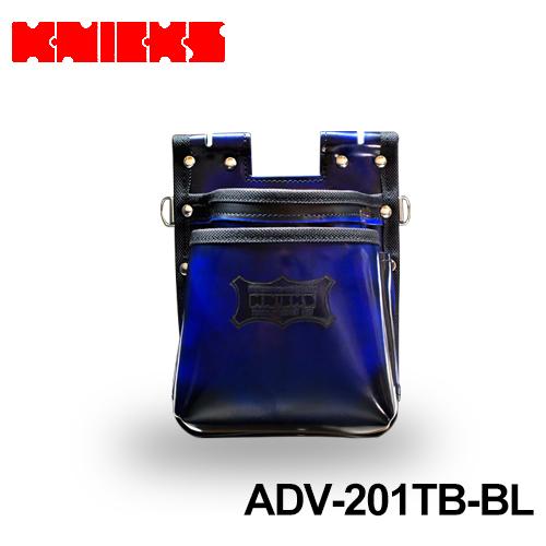 ニックス(knicks) [ADV-201TB-BL] 鳶職向仕様ツーウェイタイプガラス革2段腰袋【ブルー】