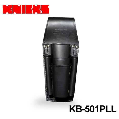 [KB-501PLL] ニックス(knicks) 8・9インチペンチ・ドライバーホルダー