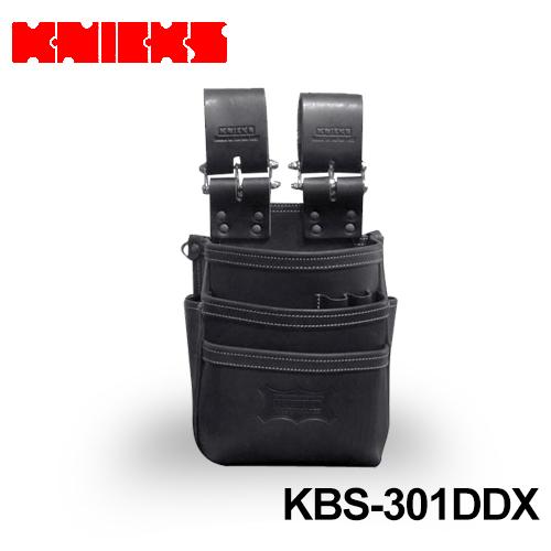 ニックス(knicks) [KBS-301DDX] チェーンタイプ 自在型 総ヌメ革 3段腰袋