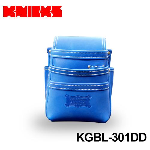 【受注生産品】ニックス (knicks) [KGBL-301DD] 最高級グローブ革 3段腰袋 ブルー 〈ノーマルタイプ〉