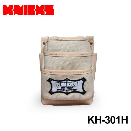 ニックス(knicks) [KH-301H] 2wayタイプ帆布生地ヌメ革補強3段腰袋