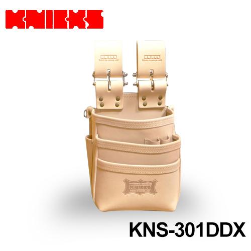 ニックス(knicks) [KNS-301DDX] チェーンタイプ 自在型 総ヌメ革 3段腰袋