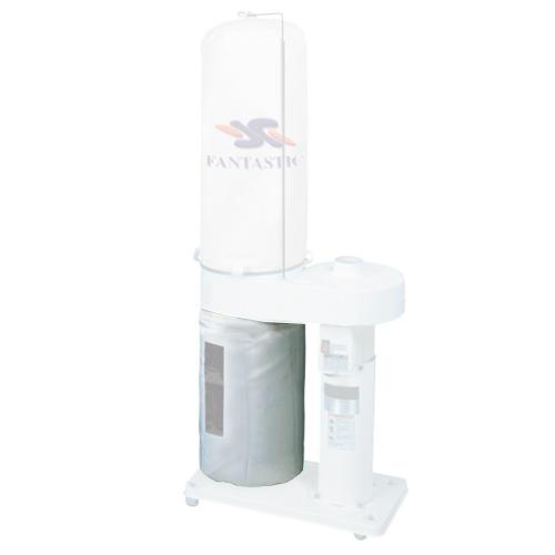 [台湾] ファンタスティック (FANTASTIC) 木工用小型集塵機 FTY-2041SD用 集塵バッグ(窓付き) [FTY-4212]