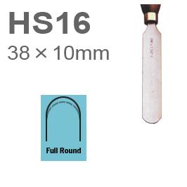 【超目玉枠】 【受注発注品】 [イギリス] (Henry ヘンリーテイラー (Henry Taylor) Taylor) 木工旋盤用HSSバイト HS16 高強度ラウンドスクレーパー 38×10mm 38×10mm, 宇検村:cfc6b0c7 --- construart30.dominiotemporario.com