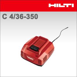 ★P5★ 【HILTI】(ヒルティ) [2028879] バッテリーチャージャー 充電器 C 4/36-350 100V Sch