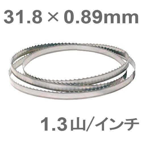 [アメリカ] JET 木工用バンドソー JWBS-18QT用 バンドソーブレード 31.8mm×0.89mm [710046]