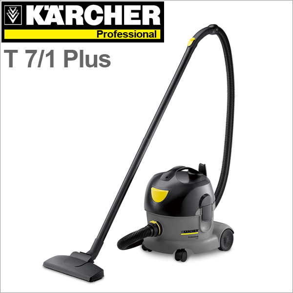 ★P10★ 【KARCHER】(ケルヒャー) 業務用 ドライクリーナー(掃除機) T 7/1 Plus 【単相100V】