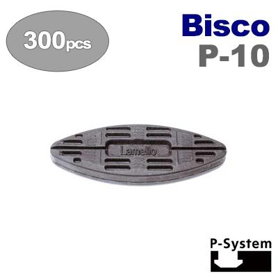 [スイス] ラメロ (Lamello) 【P-システム】 ビスコ P-10 Bisco P-10 300個入 [145305]