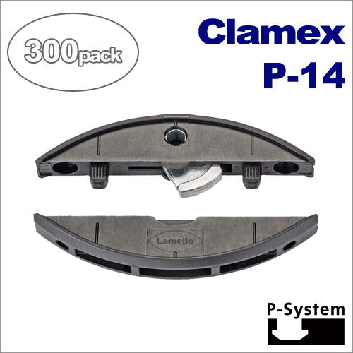 [スイス] ラメロ (Lamello) 【P-システム】 クラメックスP-14 Clamex P-14 300組入 [145346]