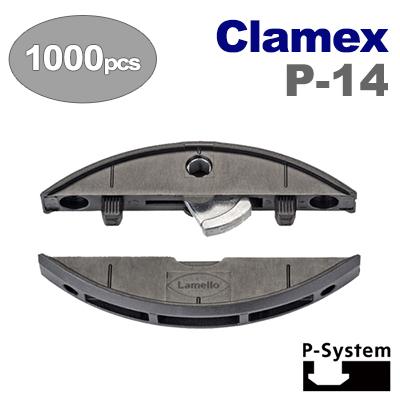 [スイス] ラメロ (Lamello) 【P-システム】 クラメックスP-14 Clamex P-14 1000組入 [145356]
