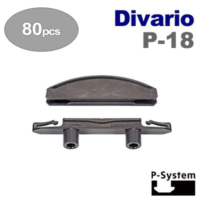 [スイス] ラメロ (Lamello) 【P-システム】 デバリオ P-18 Divario P-18 80組入 [145550]