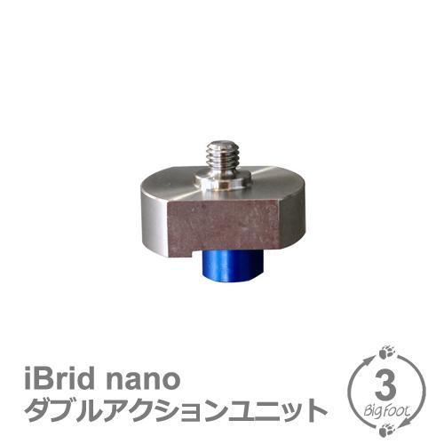 BigFoot nano 激安超特価 3mmオービットユニット イタリア RUPES ルペス ナノ 青色 安心と信頼 C ビッグフット iBrid 581.390