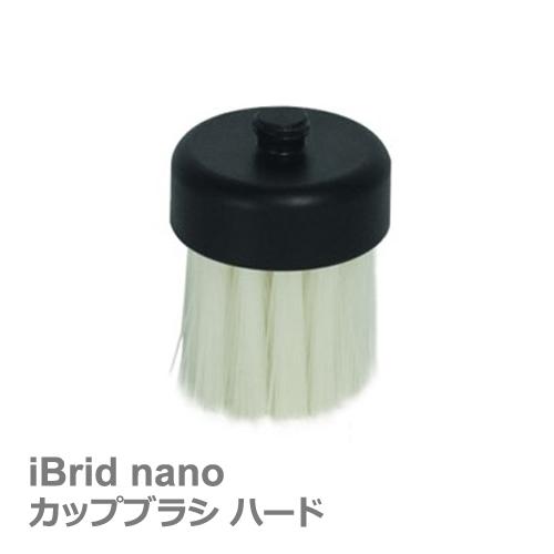 [イタリア] RUPES (ルペス) [9.BF3030/6] カップブラシ ナイロン製 [ハード] (6個入) ビッグフット ナノ 『BigFoot nano iBrid』 (ビッグフット)