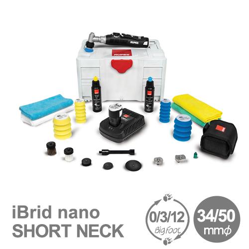 [イタリア] RUPES (ルペス) [HR81M/DLP(2)] ビッグフット ナノ ショートサイズ コードレス電動 ダブルアクション ポリッシャー 『BigFoot nano iBrid』 (ビッグフット)
