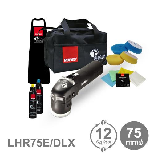 [イタリア] RUPES (ルペス) [LHR75E Mini/DLX] (デラックスセット) 電動 ダブルアクション ポリッシャー 『BigFoot』 (ビッグフット)