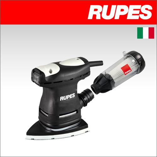 人気アイテム [イタリア] RUPES (ルペス) (ルペス) アキュート [LS71T] [LS71T] アキュート オービタルサンダー, リンクスダイレクト:ba5d395e --- business.personalco5.dominiotemporario.com