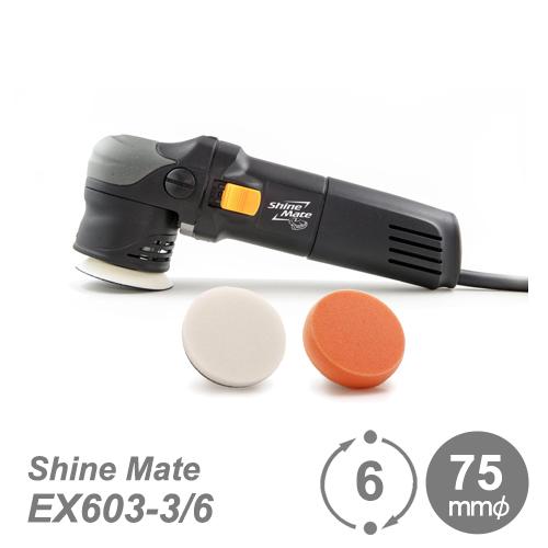 K&FP シャインメイト (ShineMate) ミニダブルアクションポリッシャー EX603-3/6