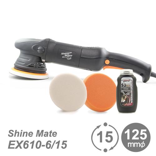 K&FP シャインメイト (ShineMate) ダブルアクションポリッシャー EX610-6/15 スターターキット