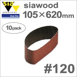 [スイス] Sia (シア) [2873.6207.0120] シアウッド 105×620mm (10枚入) #120 木工専用サンディングベルト