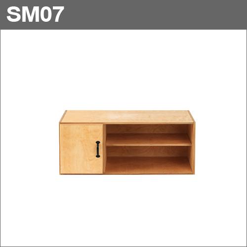 [スウェーデン] ショーベリ (Sjobergs) プロ仕様の木工作業台 収納モジュール SM07 [No.33273]