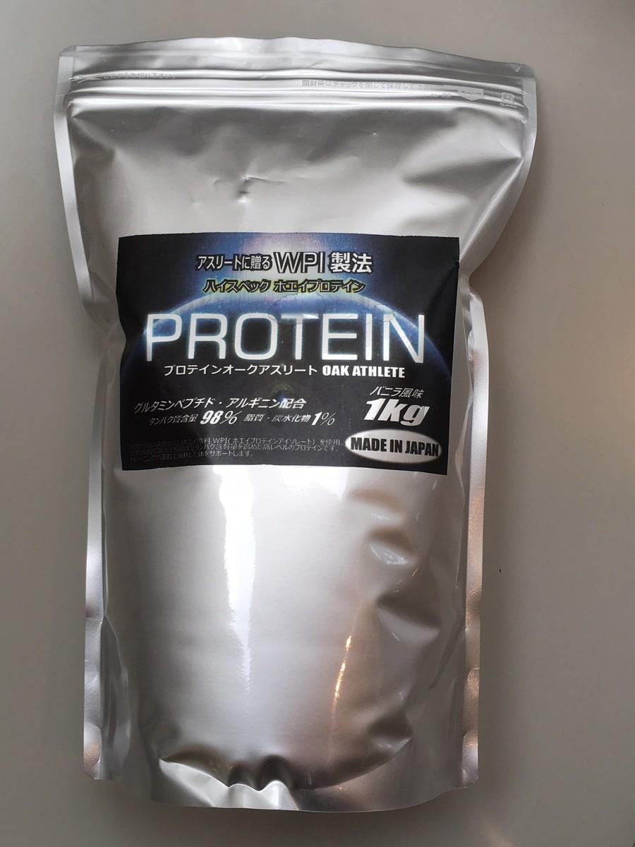 <送料無料>WPI製法ンパク質含量98%プロテインオークアスリート2kg(1kg×2袋)最高グレード(ホエイプロテイン100%使用、脂質わずか1%、グルタミンペプチドとアルギニン配合)バニラ風味