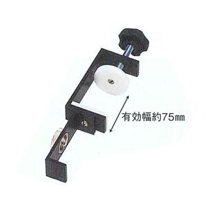 スタッフ用アダプター PA-2【測量・建築・土木用品】【送料無料】