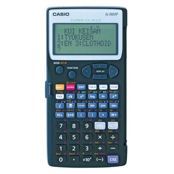 測量計算器 電卓君5800 MX-5800S 測量プログラム【測量電卓】【土木・建築・測量用品】【送料無料】