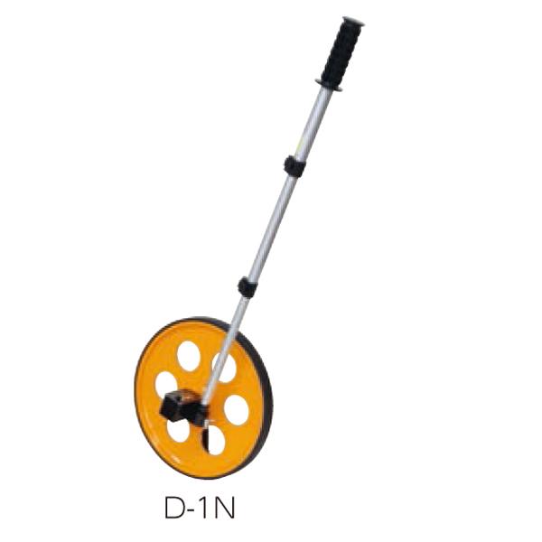 測量/建築/土木/工事/警察/測定/計測/ウォーキングメジャー/距離計 【Myzox】【センシン】コロコロメジャー(デジタルメジャー) D-1N10cm~10km【送料無料】